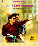 1982 - A Love Marriage
